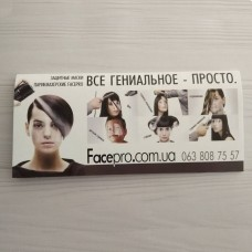 """Защитная маска для стрижки """"Face Pro"""" 100шт"""